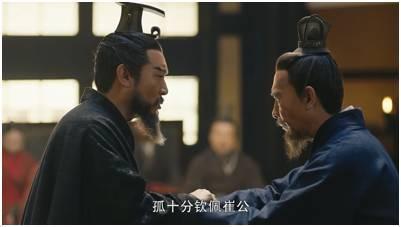 """京籍京户成相亲食物链顶端?新""""门阀世族""""时代?"""