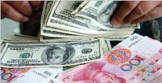 11日人民币对美元汇率中间价下跌19个基点