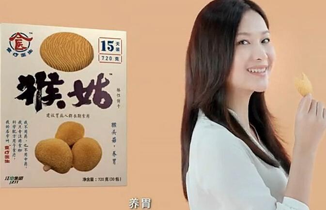 九部门联合整治:发布食品虚假广告 代言人也担责