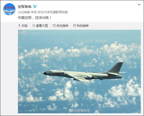 国防部回应中国6架轰6飞越宫古海峡:习惯就好