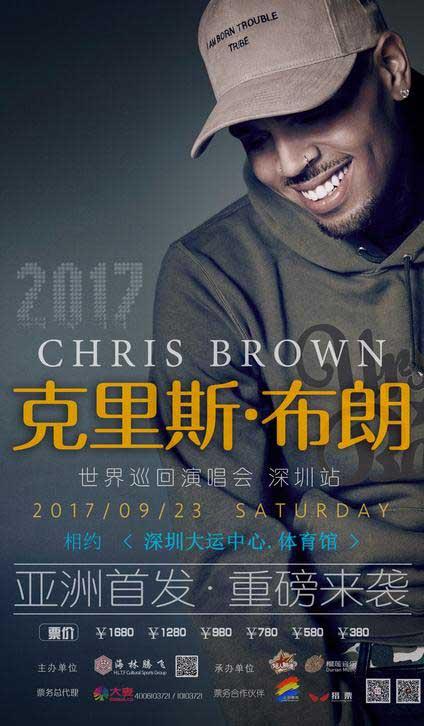 克里斯布朗923开唱 深圳迎史上最大牌当红国际巨星