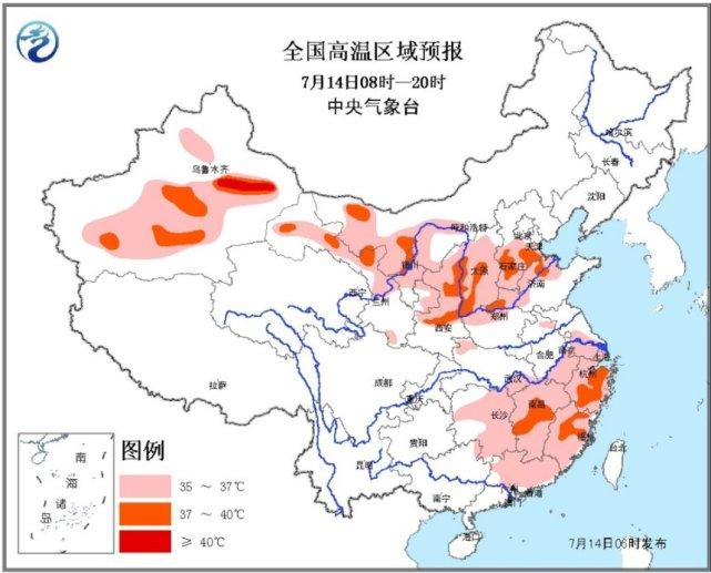 中央气象台今晨发布高温橙色预警 局地可超过40℃