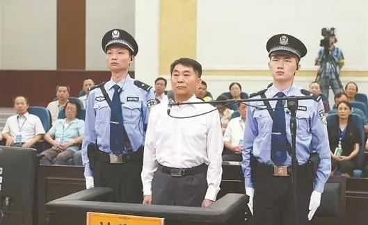"""郭永祥""""打个招呼""""四川一企业非法获利1800万"""