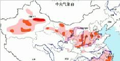 中央气象台:今晨继续发布高温橙色预警