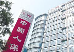中国人保成险企处罚王 半年接67张罚单游刃监管红线