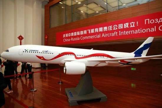 俄媒:中俄宽体大飞机任务艰巨 将配新发动机