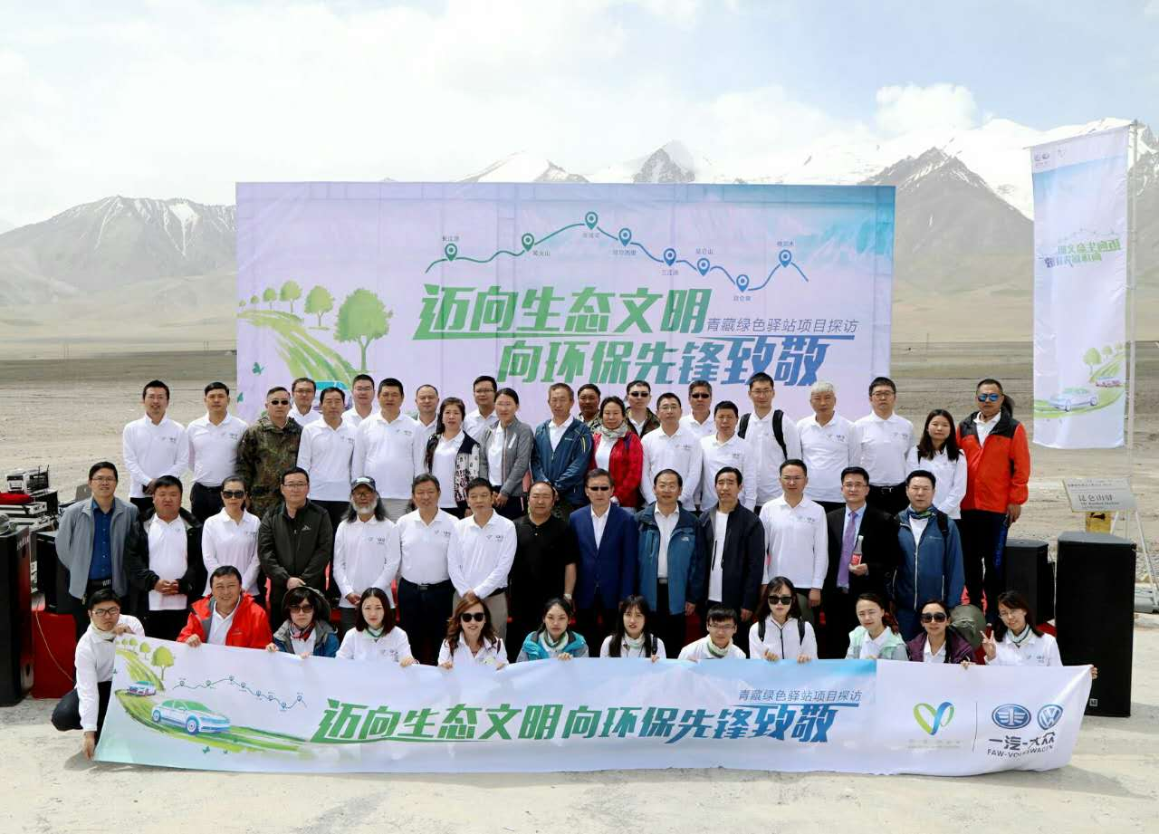 """世界海拔最高的""""绿色驿站""""在青藏线落成"""