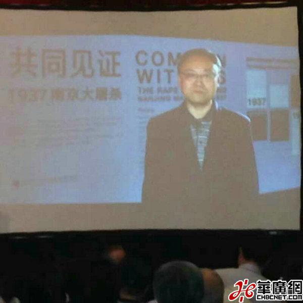 """两岸在台北共同举办""""悼念南京大屠杀死难同胞80周年纪念论坛"""""""