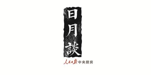香港4议员被褫夺资格,合法合理合情