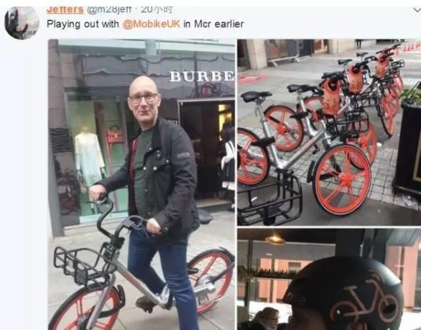 """江西南昌10天内30万辆共享单车""""被扣""""26000辆"""