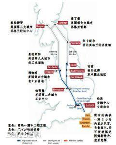 英国高铁或成全球最贵铁路 每公里造价或为中国20倍