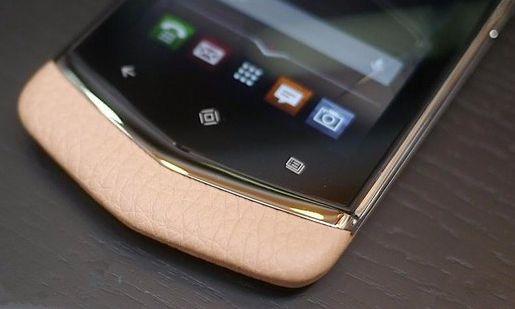 """奢侈手机Vertu回应""""破产""""传闻"""