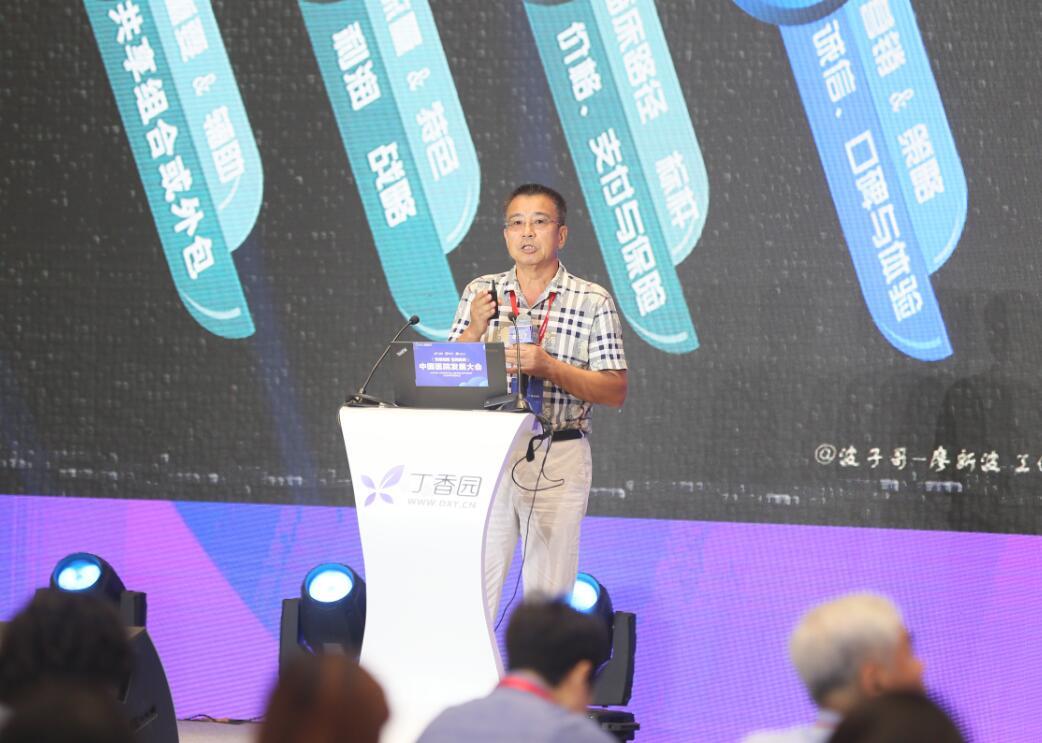 新乐虎娱乐pt手机客户端形势下催生平台型医院
