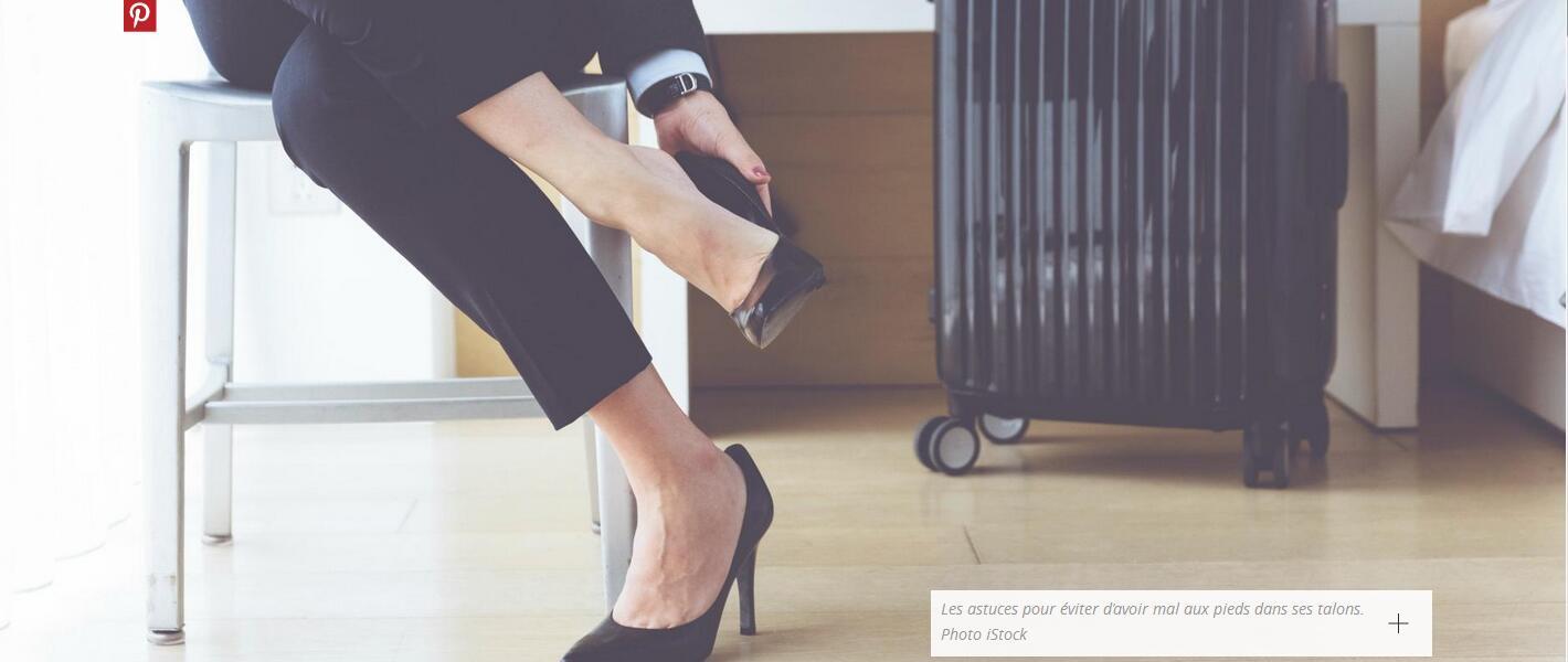 上班族久穿高跟鞋脚痛? 支招缓解足部压力