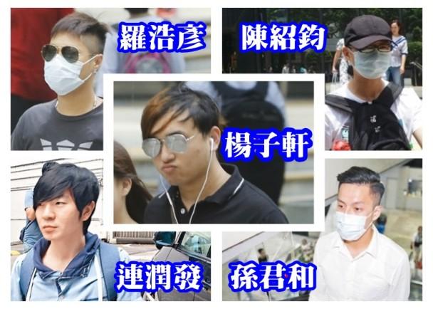 """香港""""旺角暴乱""""再出裁决:三人暴动罪成立 8月判刑"""