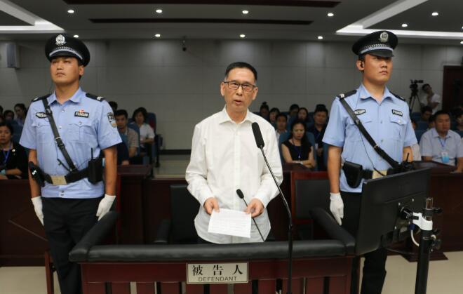 国家开发银行原监事长姚中民受贿案开庭 被控受贿超3600万