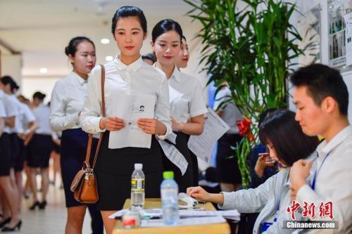 上半年中国经济数据今公布 这三大看点值得关注 - 张庆瑞65 - 百纳袈裟