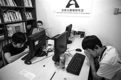 """信息无障碍工程师:让视障朋友通过互联网""""看见""""世界"""