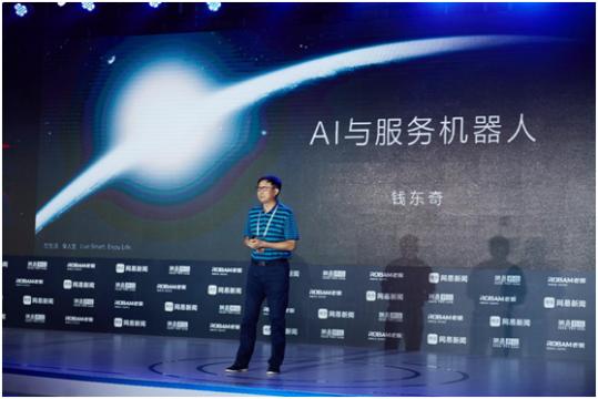 科沃斯机器人钱东奇:人工智能给机器人带来无限可能