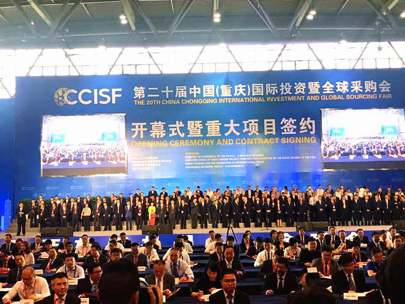中国海外控股集团董事长张士明应邀出席第二十届渝洽会