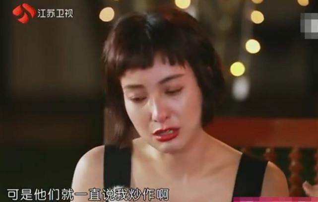 吴昕谈及网络暴力难以自持 激动落泪哭花了妆