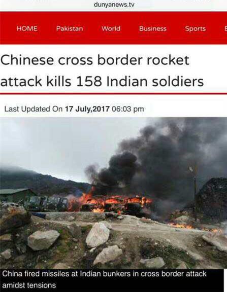 中国火箭炮打死印度至少158名士兵?假新闻!