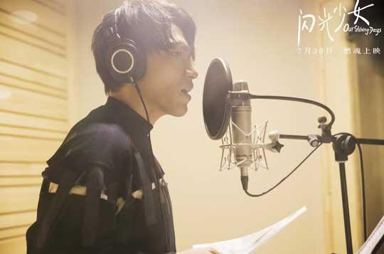 《闪光少女》微光概念曲MV杨宗纬《生命被你照亮》