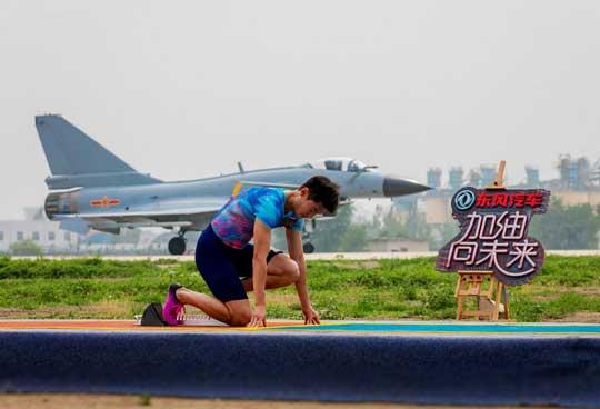 《加油!向未来》第二季 百米冠军赛歼-10全网刷屏