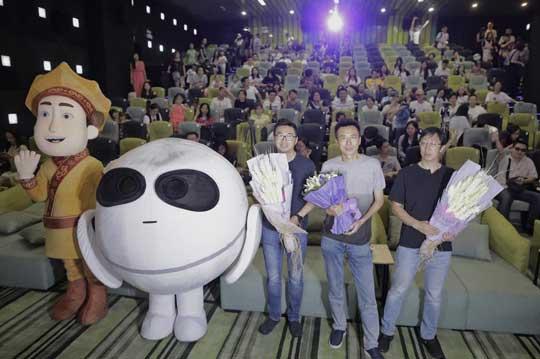 《阿唐奇遇》广州首映 反响热烈被评最棒家庭电影