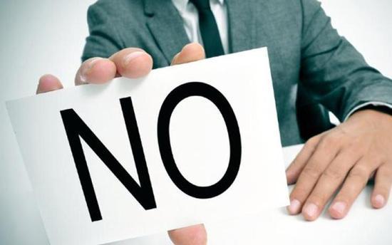 新三板企业七类高发违规案浮现