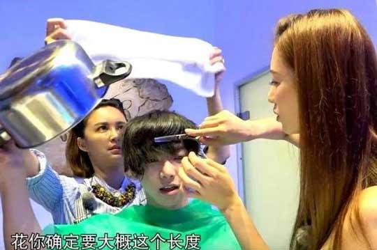 林志玲张歆艺打造华晨宇新发型 锅盖剪头场面爆笑