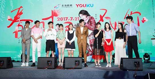 《春风十里》7.21开播 陈奕龙追周冬雨甘当傻白甜