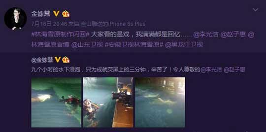 李光洁水下拍摄浸泡9小时 劳累过度致昏睡
