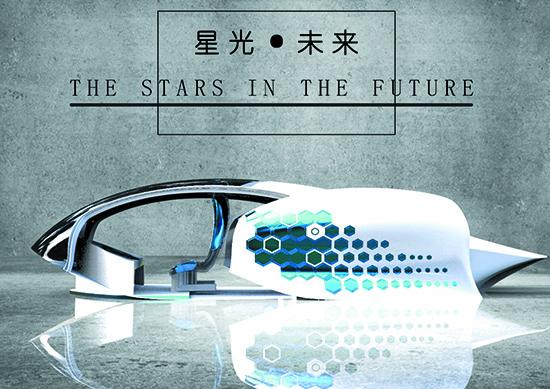 想·未来——我的世界网友作品:星光·未来