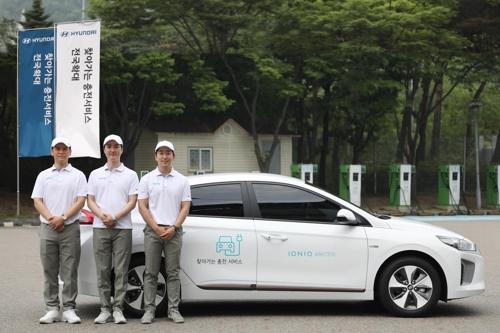 现代在韩加大电动汽车上门充电服务