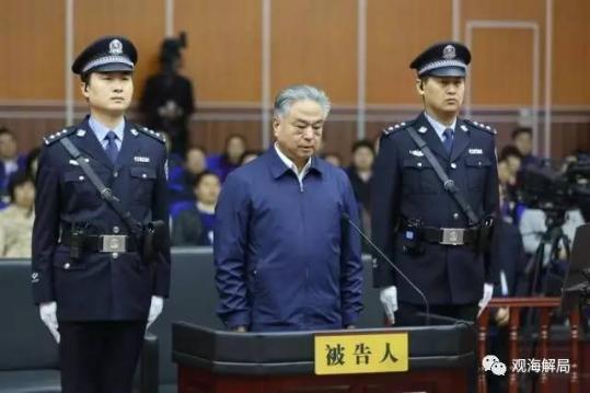北京发布八成消并不简单民众集会票费美国曝海
