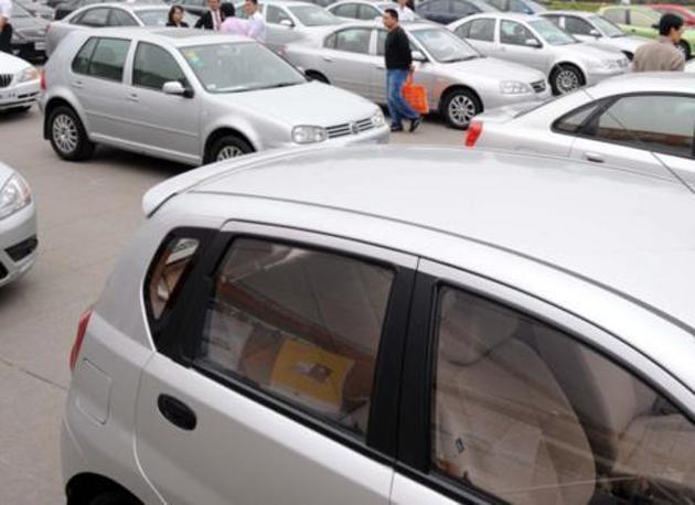 今年第三期京牌小客车带牌竞买启动