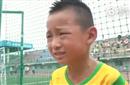 北京少年联赛1小球员输球痛哭:仨傻子跟我一起踢