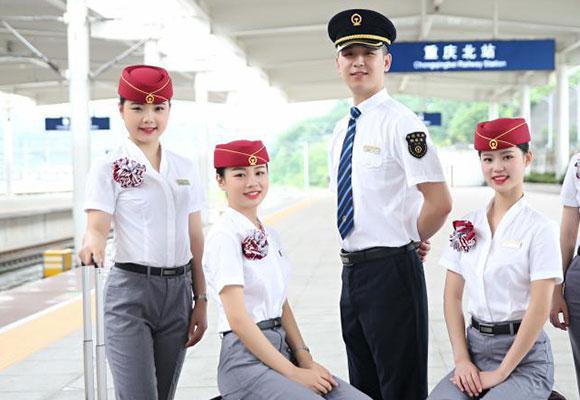 铁路新制服亮相重庆客运段