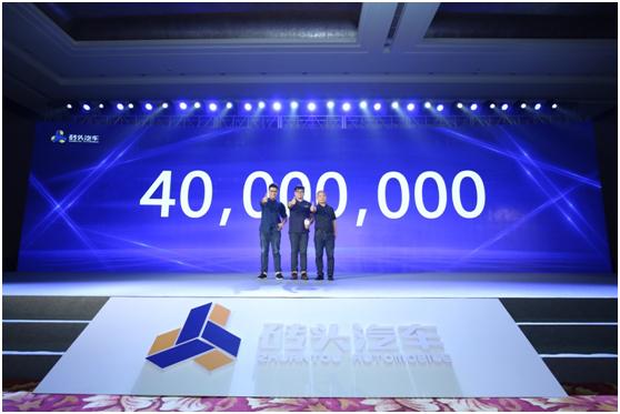 获星河投资4000万元 砖头汽车宣布进行战略升级