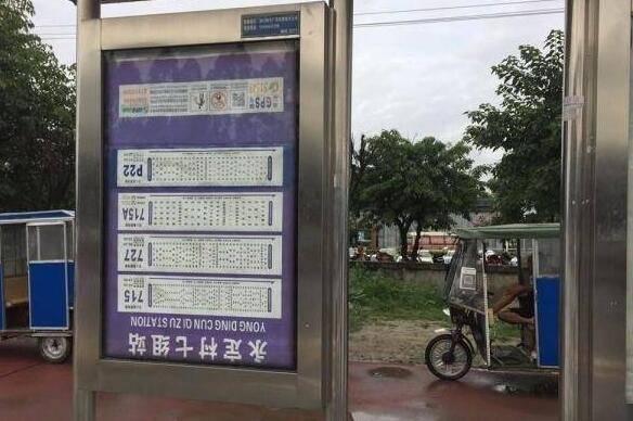 """成都一公交站牌""""倒栽葱"""" 网友:多年颈椎病治好了"""