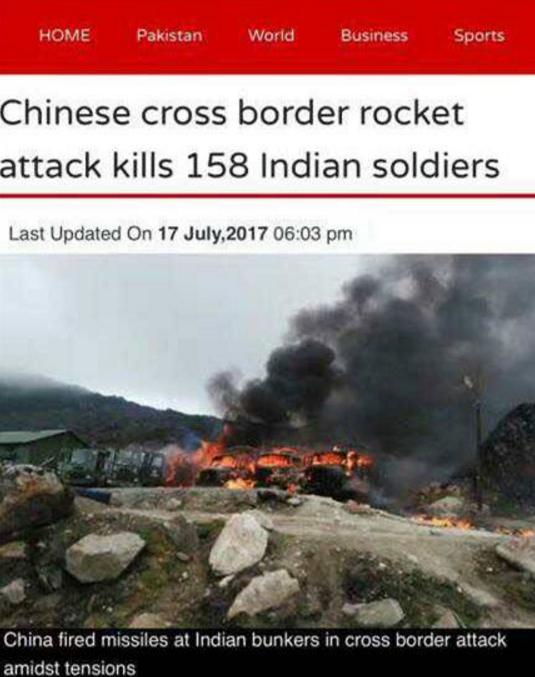 打死158印军还用解放军出马?印反政府武装就做得到!