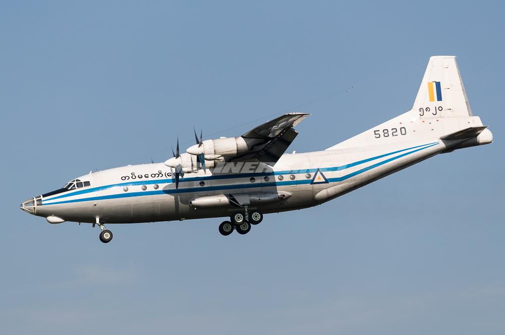 缅方通报上月运输机失事原因:恶劣天气下失控