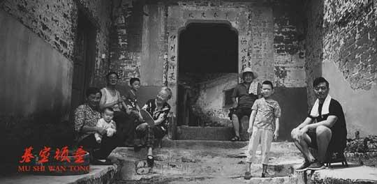 安琥化身山村村民   饰演男一玩转《墓室顽童》