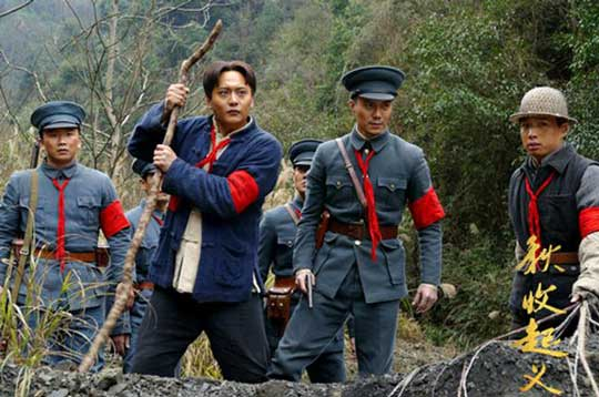 《秋收起义》将播 剧情版片花书写革命燃情岁月