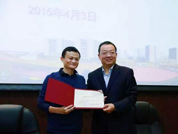 中国杭州师范大学欧洲校友会在德国杜塞尔多夫成立