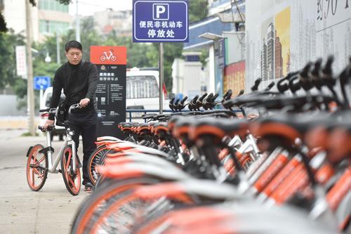 共享单车在三四线城市频碰壁 有地方称投放违规