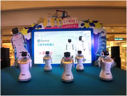 南京中央商场请来机器人 瞄准消费体验升级