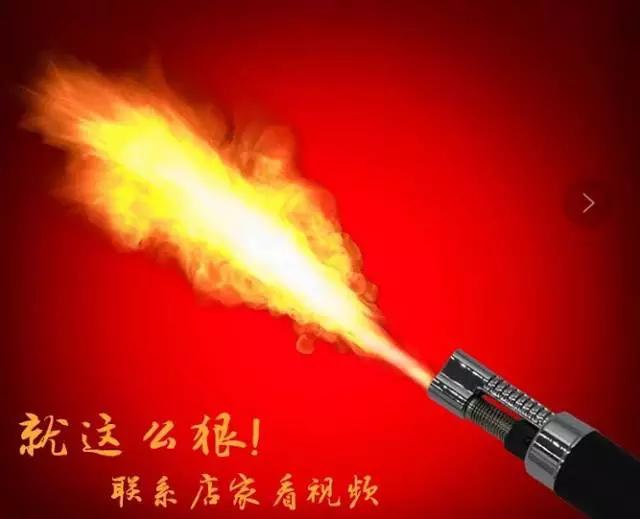 网上惊现防狼喷火器 形似手电筒火焰可喷30厘米
