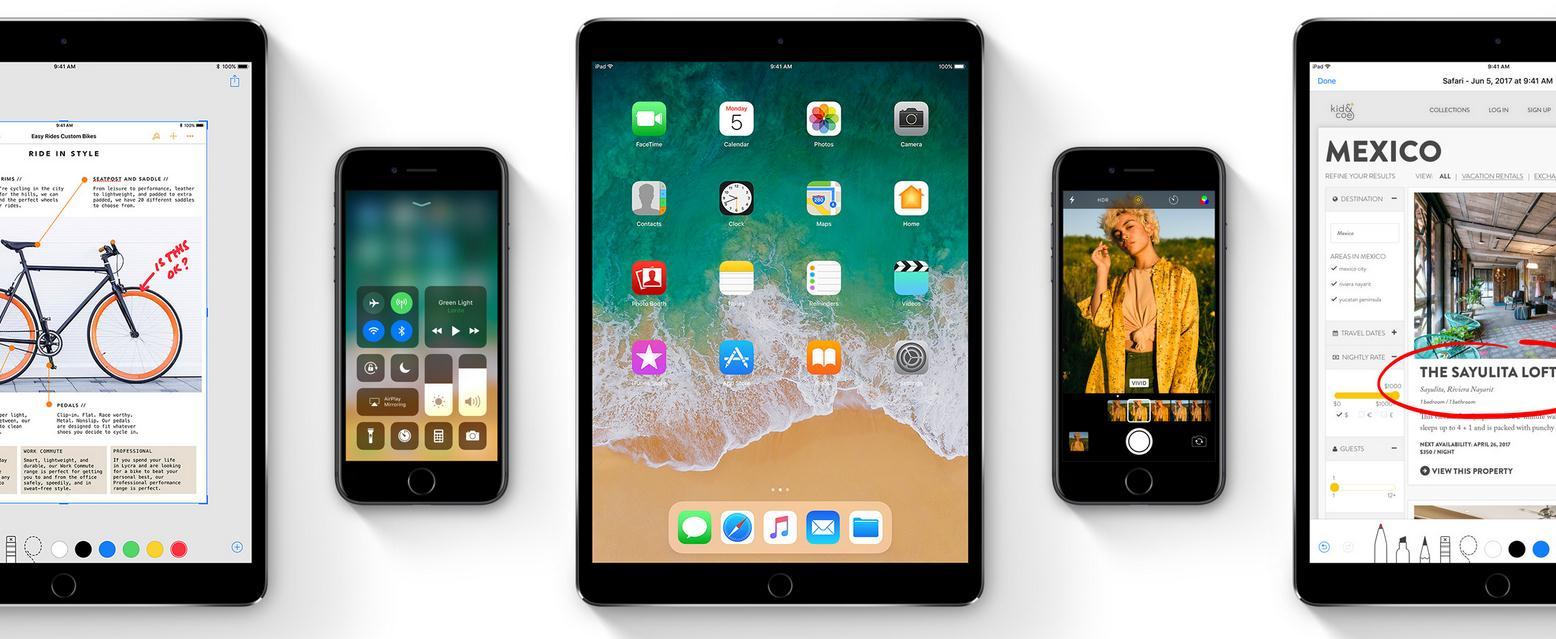 苹果正式发布iOS 10.3.3:老机型且用且珍惜